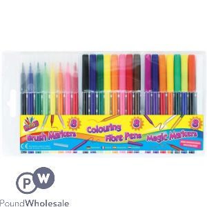 ARTBOX 24 PIECE COLOURING SET
