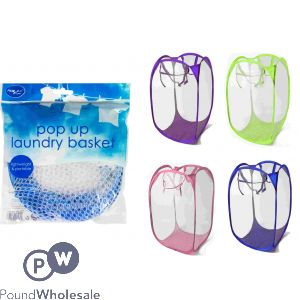ROYLE HOME POP UP LAUNDRY BASKETS 4 ASSORTED COLOURS