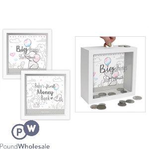 HUGS & KISSES BABY MONEY BOX 2 ASSORTED