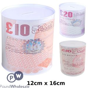 MONEY TIN ASSORTED £10, £20 & £50 MEDIUM
