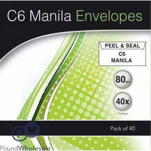 PEEL AND SEAL 80GSM C6 MANILA ENVELOPES 40 PACK