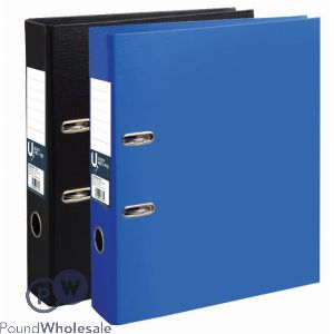 LEVER ARCH FILE 2 ASSORTED COLOURS