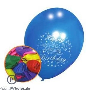 HAPPY BIRTHDAY ASSORTED COLOURS BALLOONS 12 PACK