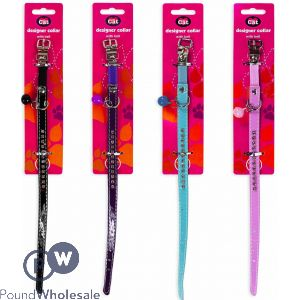 WORLD OF PETS DESIGNER CAT COLLAR WITH BELL 4 ASSORTED COLOURS